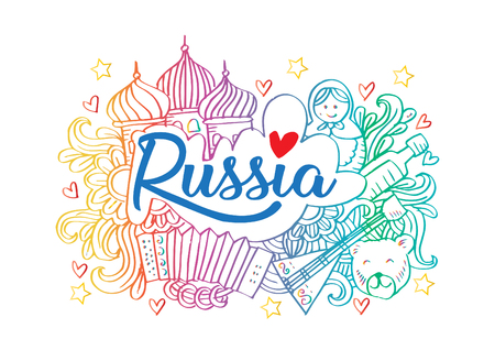 Hand lettering and doodles elements of Russia
