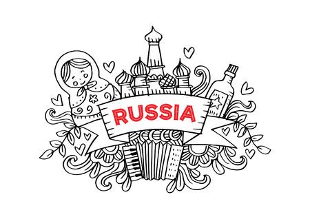 Russia doodles elements
