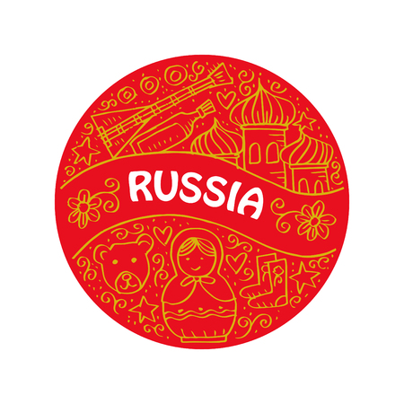 Hand drawn doodle Russia travel  in circle. Иллюстрация