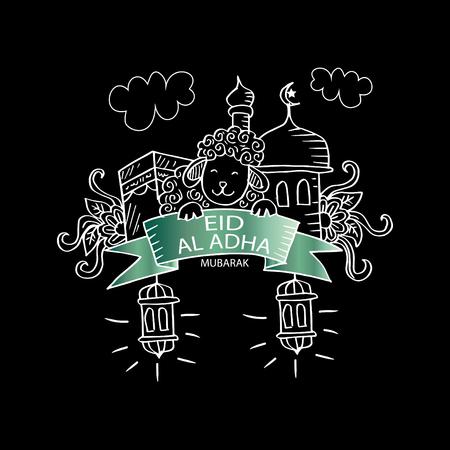 Eid AL - Adha doodles. Hand drawing illustration. Vector Illustration