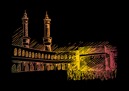 Holy Kaaba in Mecca Saudi Arabia, Hand drawing illustration.