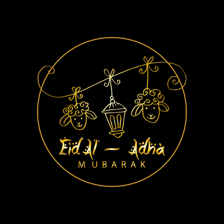 Progettazione di biglietti di auguri per il festival della comunità musulmana Eid-Al-Adha