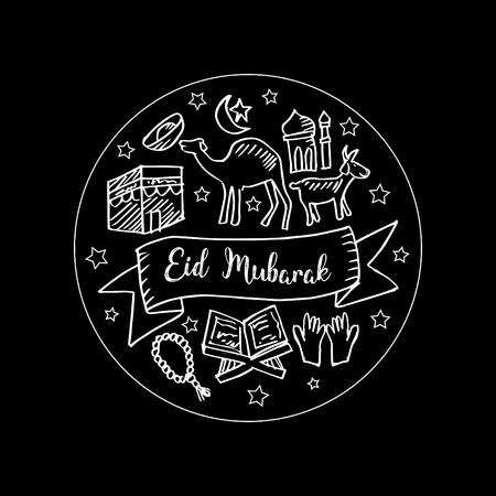 Eid mubarak greeting card in cartoon doodle style