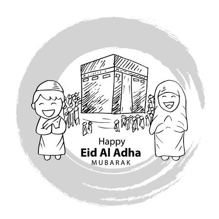 Eid Al Adha Greeting Card. Muslim community festival of sacrifice. Vector Illustration