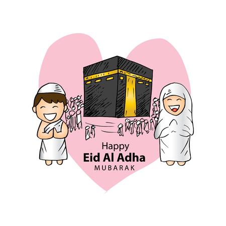 Eid Al Adha Greeting Card. Muslim community festival of sacrifice. Illustration
