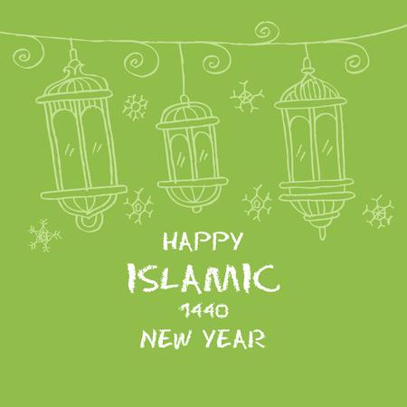Happy Muharram.1440 hijri islamic new year. Illustration