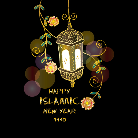 Happy Muharram. 1440 hijri Islamic New Year.