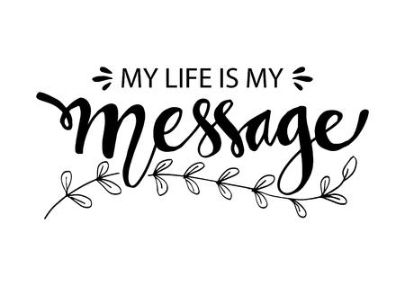 Mi vida es mi mensaje. Citas inspiradoras y motivadoras de Mahatma Gandhi Ilustración de vector