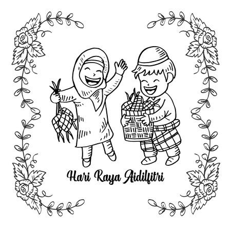 Malaysian Kids Cliparts Stock Vector And Royalty Free Malaysian Kids Illustrations
