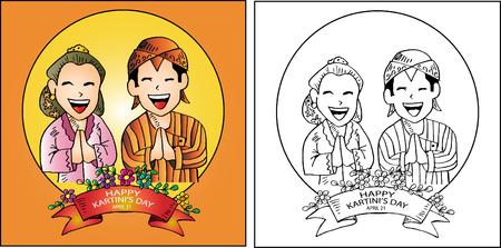 Kartinis Day coloring page. Ilustração