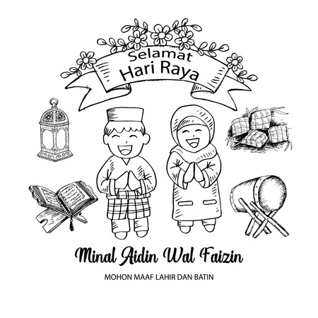 Eid Mubarak or selamat hari raya greeting card with muslim couple Illustration