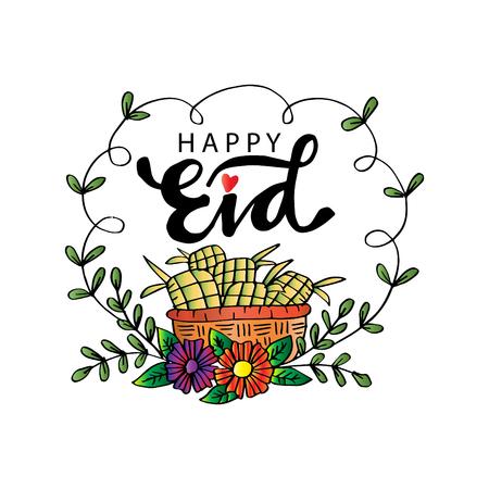 Eid Mubarak with Ketupat. Greeting card. Illustration