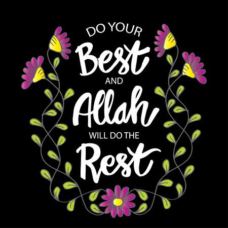 Haz tu mejor esfuerzo y Allah hará este descanso. Cotizaciones de Ramadán.