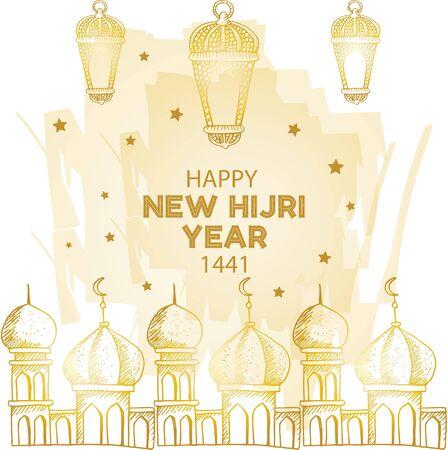 Happy new Hijri year 1440. Happy Islamic New Year.