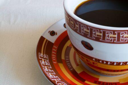 wakening: Morning coffee