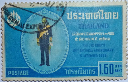 bhumibol: THAILAND : King Bhumibol\ Editorial