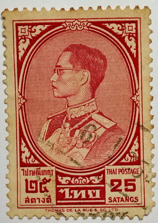 bhumibol: THAILAND : King Bhumibol post stamp printed in Thomas De La Rue & Co., Ltd., England