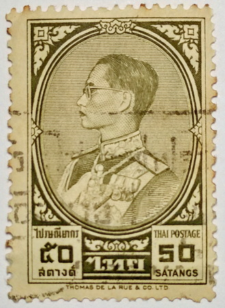 thomas: THAILAND : King Bhumibol post stamp printed in Thomas De La Rue & Co., Ltd., England