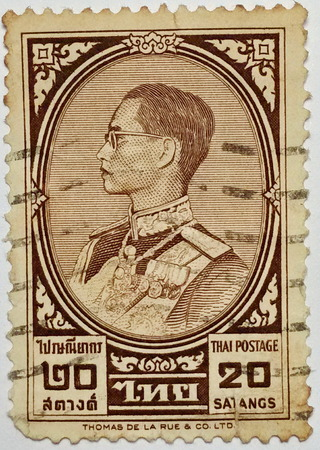 bhumibol: THAILAND : King Bhumibol post stamp printed in Thomas De La Rue & Co., Ltd., England