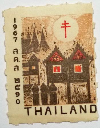 printed: THAILAND : Happy New Year 1967 post stamp printed in Thomas De La Rue & Co., Ltd., England
