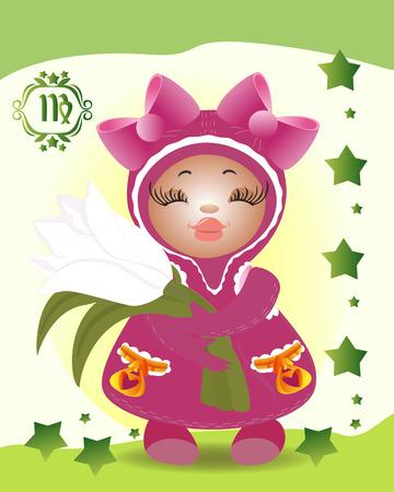 Maid horoscope symbol twelve months