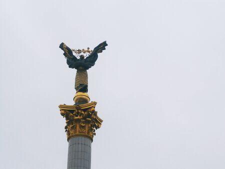 Ukraine. Kyiv. independence Square