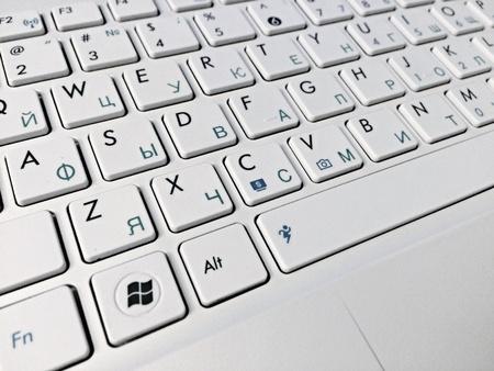 white: White keyboard