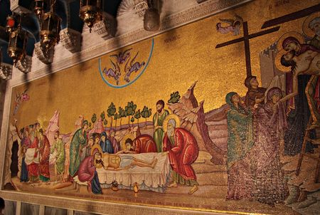 Fragment of mosaic of Holy Sepulchre Church, Jerusalem Editorial