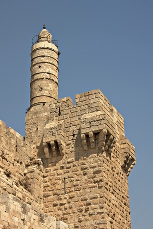 jewish town: Tower of David in Old Sity of Jerusalem, Israel