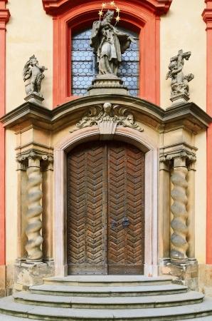Doors Of St  George photo