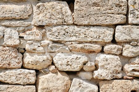 fortify: Background Of The Wall From The Stones Stock Photo
