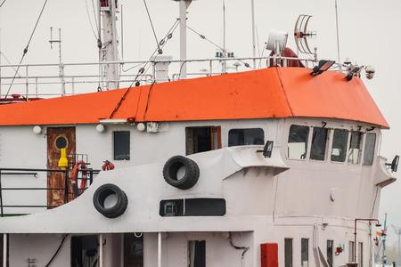 wheelhouse: Wheelhouse Of The Oil Products Tanker