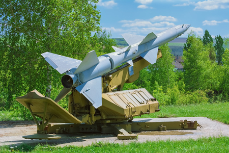 flak: Missile Complex in the Forest Stock Photo