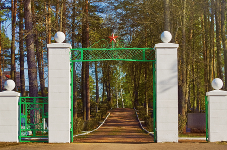 footway: Entrance to the Fraternal Cemetery, Daugavpils, Latvia