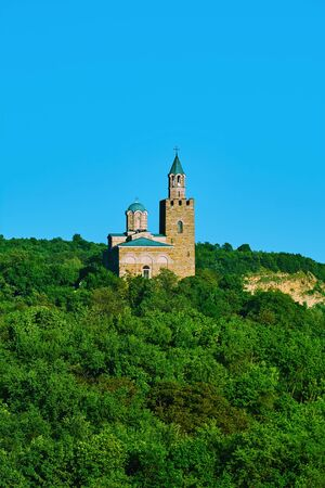 stronghold: Patriarchal Cathedral of the Holy Ascension of God, Stronghold Tsarevets in Veliko Tarnovo, Bulgaria