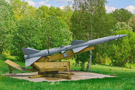 munition: Missile Complex in the Forest Stock Photo