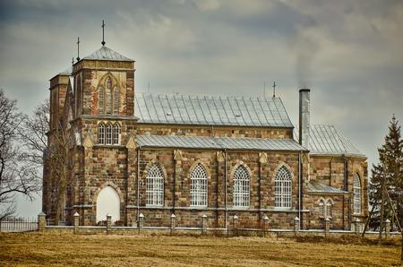Jezupova (Juzefova) Roman Catholic Church of Saints Peter and Pavel in Naujene, Daugavpils Region, Latvia