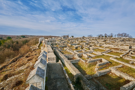 Remains of the Shumen Fortress, Bulgaria Stock Photo