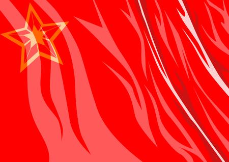ussr: Background Vector Illustration USSR Flag