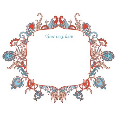 Vintage style frame with flowers Vector