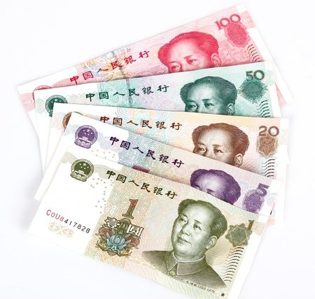 中国の通貨中国紙幣