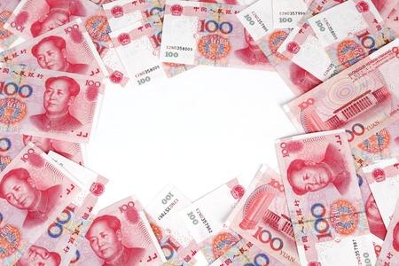 China Standard-Bild - 17938217