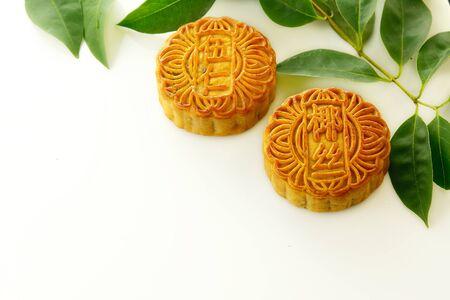 Chinees maan taart