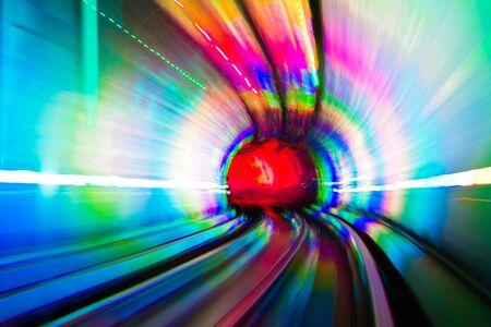engulf: Tunnel