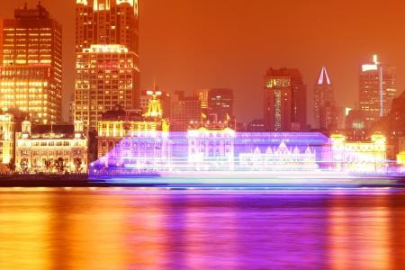 pu dong: shanghai skyline at night,beautiful night view Stock Photo