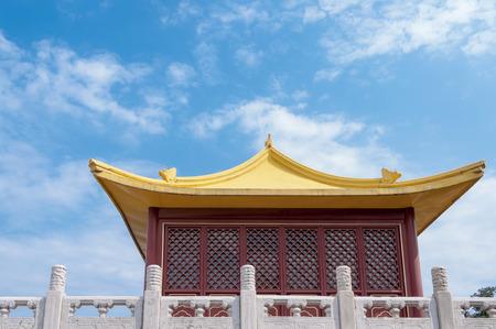 beijing: Beijing