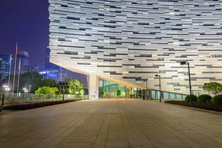 building external: Guangzhou Library external building