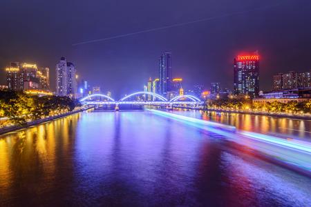 Guangzhou: Guangzhou Haizhu