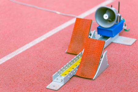 Starting block on the track
