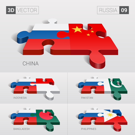flag of pakistan: Russia and China, Indonesia, Pakistan, Bangladesh, Philippines Flag. Illustration